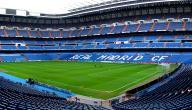 اسم ملعب ريال مدريد
