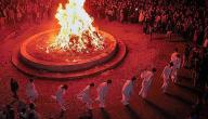 ماذا يعبد المجوس