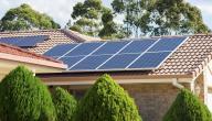 فوائد استخدام الطاقة الشمسية في المنازل
