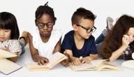 موضوع تعبير عن التعليم للصف السادس