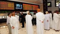 سوق مسقط للأوراق المالية