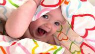 السمات الشخصية لحامل اسم يزيد