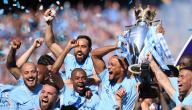 إنجازات نادي مانشستر سيتي