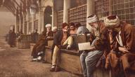 قصص من التاريخ العربي