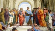 تاريخ الفلسفة