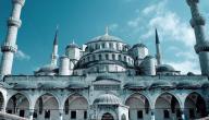 عهد التابعين في الإسلام