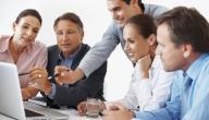 القيادة في المنظمات غير الربحية