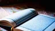 أسماء الأنبياء من القرآن والسنة