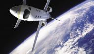 ما هي أول رحلة إلى الفضاء