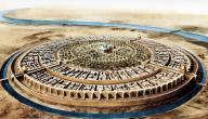 ما هي عاصمة الدولة العباسية