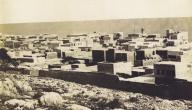 تاريخ حيفا القديم