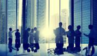 تعريف المنظمات غير الحكومية