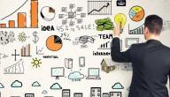 مفهوم التسويق بالعمولة