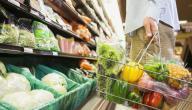 النظام الغذائي لمرضى فيروس سي