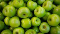 السعرات الحرارية في التفاح الأخضر