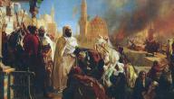 الحضارات القديمة في الإسلام