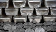 كيفية استخلاص الفضة بالتحليل الكهربائي