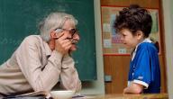 موضوع عن المعلم للسنة الخامسة ابتدائي