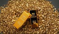 فوائد لبس الذهب