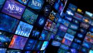 نظرية المسؤولية الاجتماعية في الإعلام