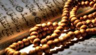 تأملات في سورة الزمر