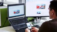 دراسات عن التسويق الإلكتروني