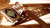 تأملات في سورة القصص