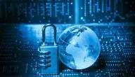 مجالات عمل تخصص أمن المعلومات