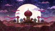 وصف المكان في الرواية العربية
