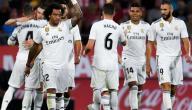 ريال مدريد قائمة اللاعبين