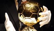 سجل الحاصلين على الكرة الذهبية
