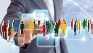 مفهوم التنسيق الإداري