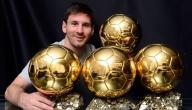 جائزة أفضل لاعب كرة قدم في العالم