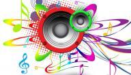 هل الأغاني حرام