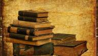أهم كتب عن التاريخ