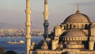قصص عظماء الإسلام