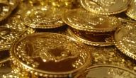 علامات وجود الذهب المدفون
