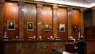 الفرق بين المحكمة الجزئية والجزائية