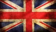 تاريخ بريطانيا