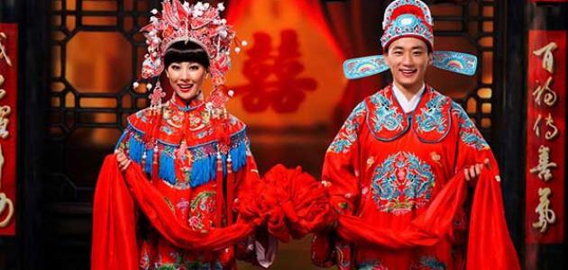 تقاليد الزواج حول العالم (الصين)