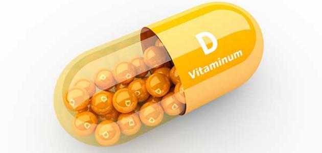 علاقة فيتامين D بالسرطان