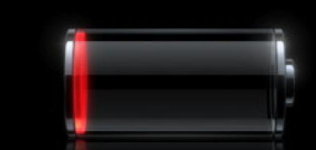 زيادة عمر بطارية iPhone