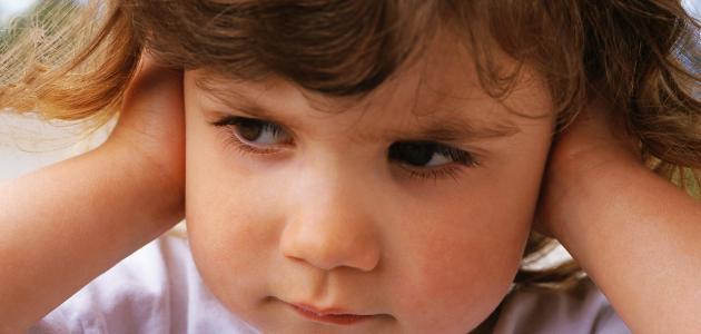 لماذا يتجاهل الأطفال أوامرنا؟