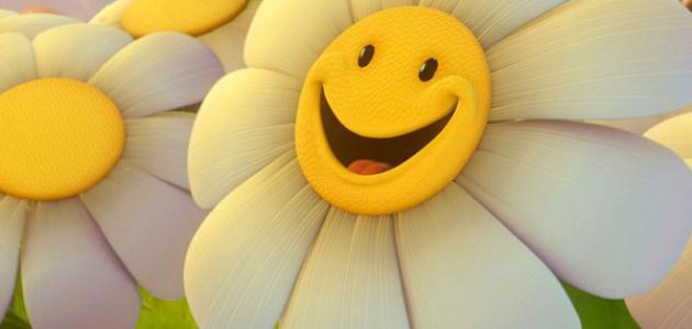 عشرة أشياء يفعلها السعداء