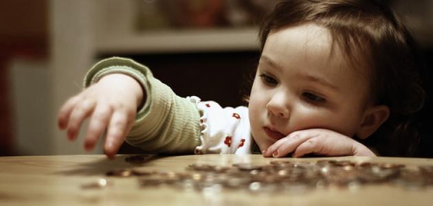 دروس يجب تعلمها لطفلك عن المال