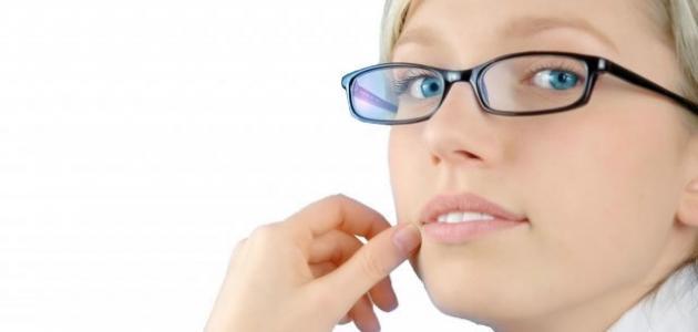 أنواع إطارات النظارات الطبية