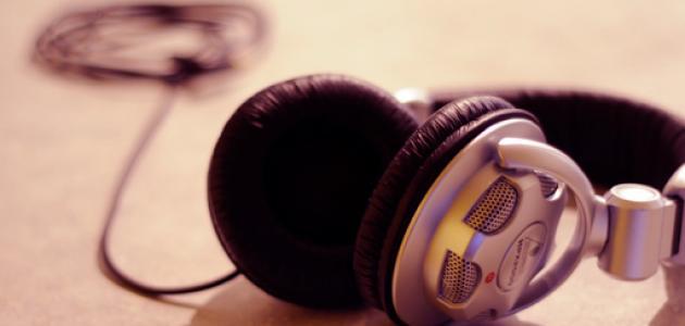 لماذا تعلق بعض الأغاني في الأذهان؟