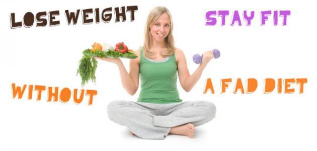 اللياقة و الوزن المثالي خلال العام الجديد