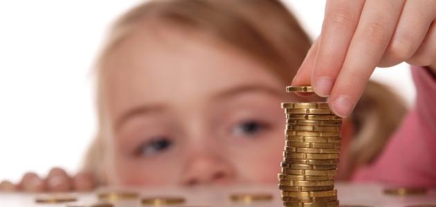 قواعد مالية أساسية علمها لأطفالك