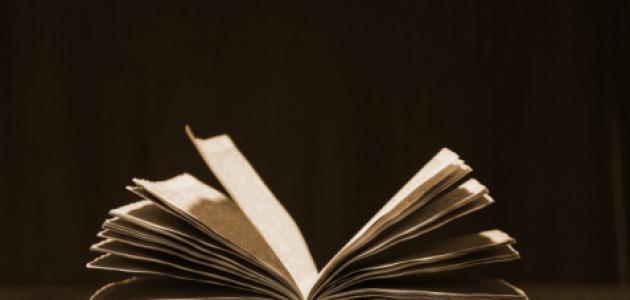 نصائح لقراءة الشعر وفهمه